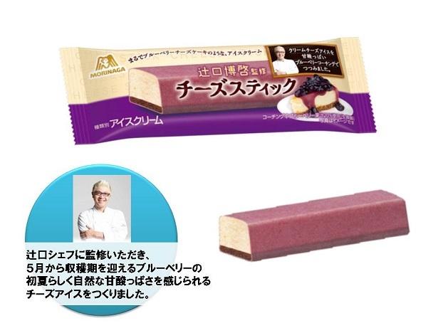 【写真を見る】ブルーベリーチーズケーキのようなアイスクリーム