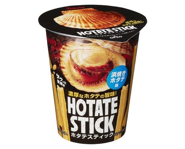 「ホタテスティック・浜焼きホタテ味」(参考小売価格税別122円)