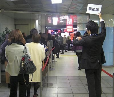 ユニクロ飯田橋駅店