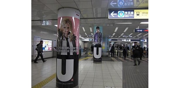 駅構内にもオープン告知が!