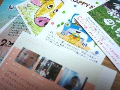 手書きのコメントがうれしい、年賀状。家族や子供の写真、手書きのイラストなど、オリジナリティーあふれるデザインも楽しい。今年はどんな年賀状が届くかな?