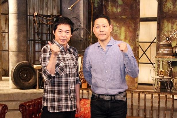 MCを務める今田耕司(左)と東野幸治(右)は「地上波ではできないこともやりたい」と明かす