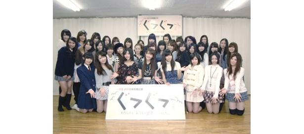 記者発表に出席した一戸愛子、小原春香、戸田れい(写真前列左から3〜5人目)ら、フレッシュアイドルたち