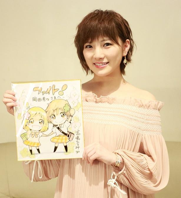 「あさがおと加瀬さん。」ファンのAKB48 チーム4・岡田奈々インタビューが到着!