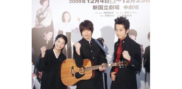 山本のギター、石黒のアクション、三倉の朝鮮舞踊は必見!