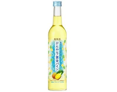 7月11日(火)から全国で発売される「キリン 鳳梨酒 ひんやり黄金パイン」