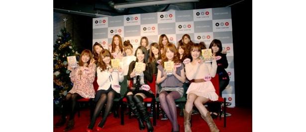 日本を代表するセクシー女優たちが多数出演する「おねがい!マスカット」がついにDVD化!