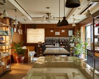 ロンドンで設立された「ニールズヤード レメディーズ」。表参道店はエッセンシャルオイルやスキンケア製品など国内最大級の品揃えを誇る日本の旗艦店だ