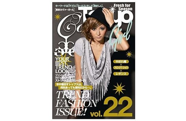 人気読者モデルの仲村美香さんなどがパッケージに登場。彼女が着ているのと同じアイテムがセットされている