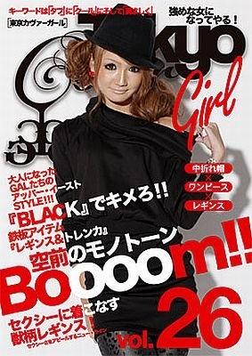「TOKYO COVER GIRL」第一弾ラインナップ
