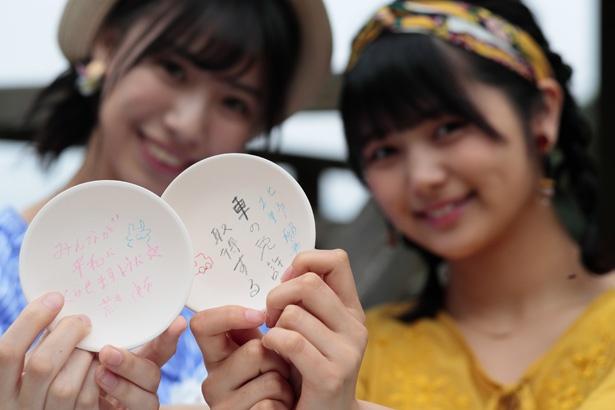 平和祈願を書いた荒井優希と、車の免許取得を願う北野瑠華