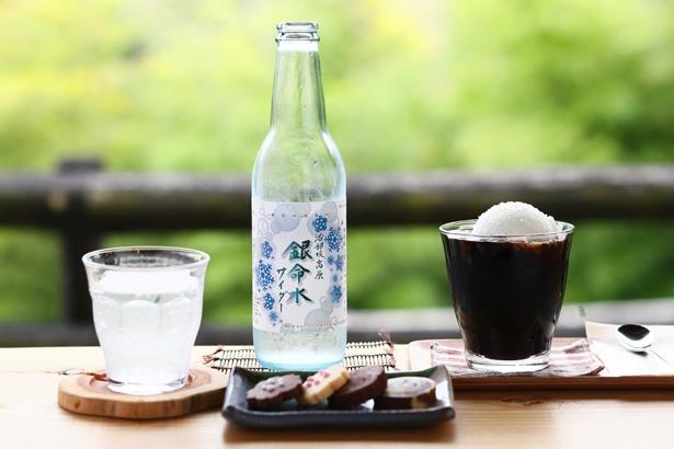 「銀名水サイダー」(中、400円)は、後味スッキリで飲みやすいご当地サイダー。コーヒーゼリー(右、450円)やクッキー(手前、150円)もおすすめだ。