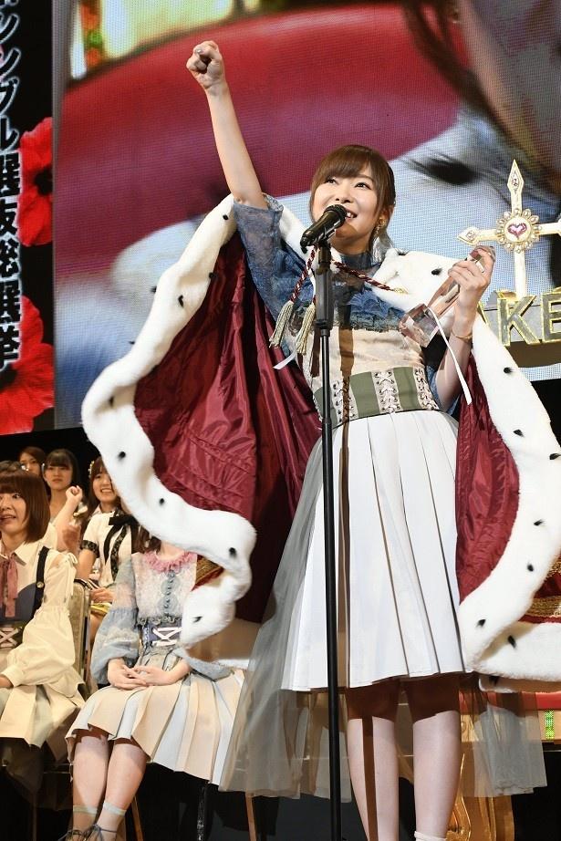 1位となった指原莉乃(HKT48)