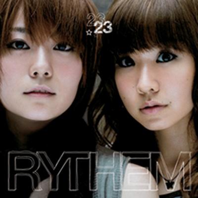 10/1に発売された3rdアルバム「23」は全14曲を収録