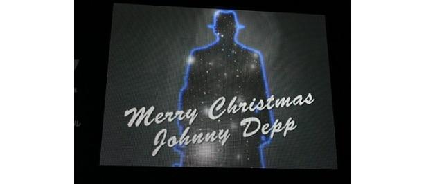 クリスマス・ツリーに見立てたジョニー・デップのシルエットが、映画「パブリック・エネミーズ」のジャパンプレミアに出現