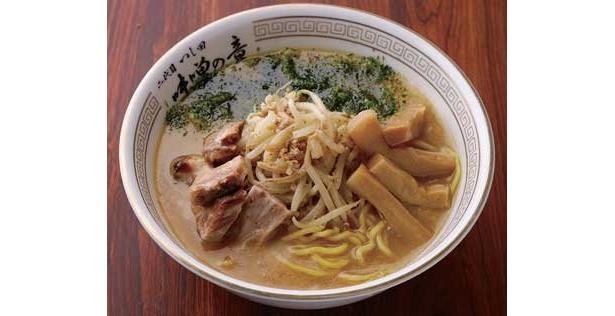 丁寧に作られたダブルスープが自慢の「めん徳二代目つじ田」からは「味噌ラーメン」が登場