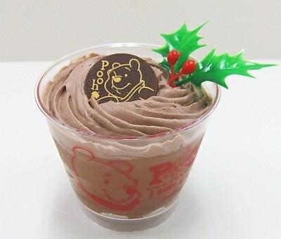 くまのプーさんチョコバナナは、チョコ好きにはたまらない一品(336円)