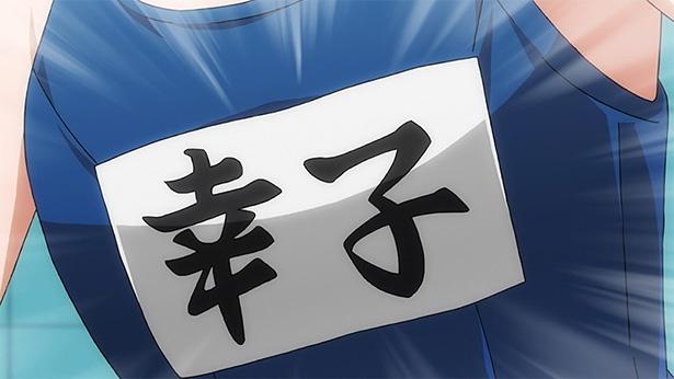 スク水にビキニ…水着回、第2弾!「アイドルマスター シンデレラガールズ劇場」第12話場面カットが到着