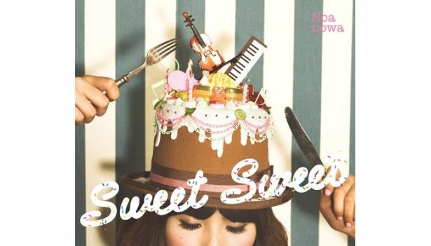 【動画コメントつき】SWEETSPARADISE渋谷店ではシングル「Sweet Sweet」のジャケットで使用したケーキ型ハットも展示中