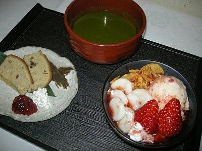 紅ほっぺと小豆のケーキと豆乳ミニパフェがセットに!「寿司和食 北浜」と女子大生のコラボ(単品780円)