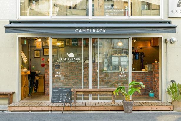 【写真を見る】スタイリッシュで旨い奥渋谷ならではの雰囲気を持つカフェスタンド「CAMELBACK sandwich&espresso」