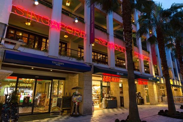 2017年春に九州初上陸した「シンガポール・シーフード・リパブリック福岡天神店」