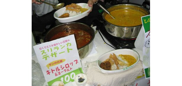 珍しいスリランカのご飯やデザートなどが※写真は昨年のイメージです