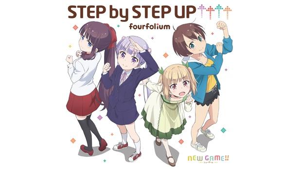 7月アニメ「NEW GAME!!」のPVが公開。fourfoliumが歌う主題歌のCDジャケットも!