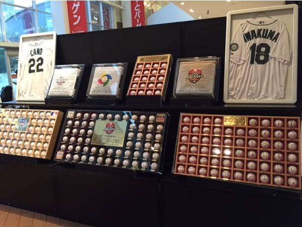 【写真を見る】MLBの貴重なアイテムが多数展示