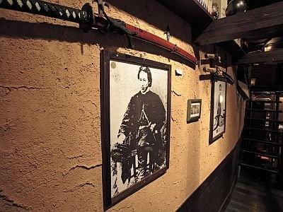 新撰組の土方歳三や近藤勇の写真も/幕末居酒屋 やんなはれ
