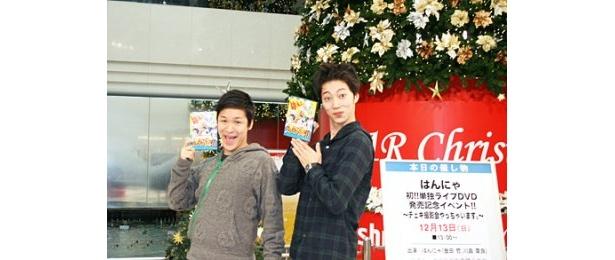 DVD「はんにゃチャンネル開局!やっちゃうよ!!」の発売記念イベントを行った、はんにゃの2人