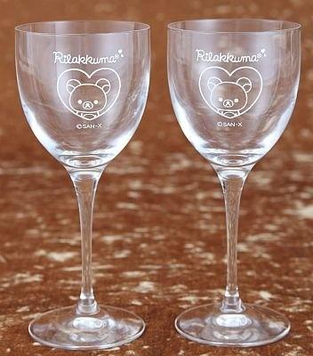 【かわいいリラックマのグラスで乾杯!】