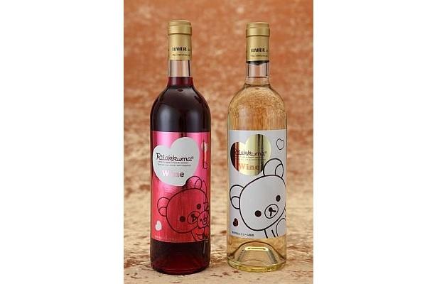 ライトボディの「リラックマ プレミアム赤ワイン」(左)と、やや甘口の「同 白ワイン」(右)。どちらも750ml入り
