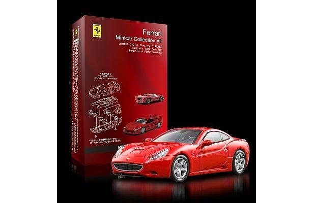 豪華なラインナップで登場! 「フェラーリ・ミニカーコレクションVII」