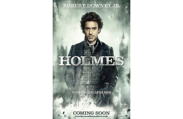 ホームズは、ロバート・ダウニーJr.