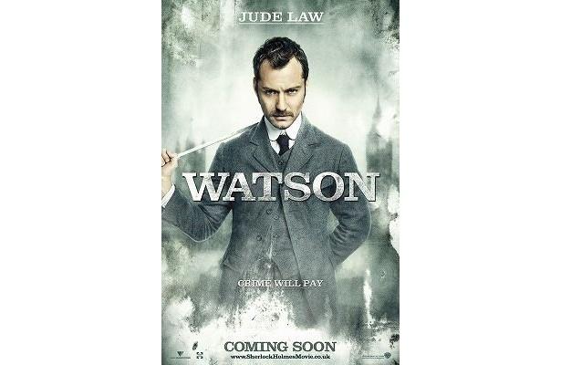 ワトソンは、ジュード・ロウ