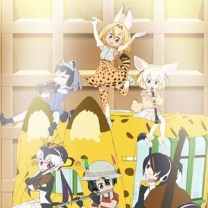 「けものフレンズ」から「もりのおんがくかい」限定のアニメ版キービジュアル公開!