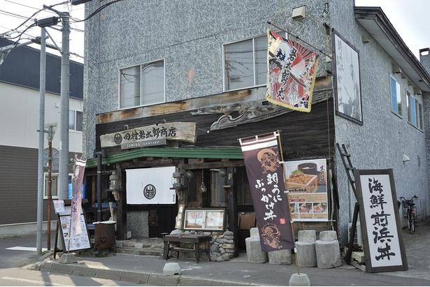【写真を見る】「田村岩太郎商店」/外観