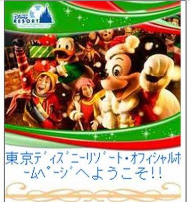 東京ディズニーランド、東京ディズニーシーのアトラクションの待ち時間や、ディズニー・ファストパスの発券状況をリアルタイムで確認できる「東京ディズニーリゾートモバイルサイト」