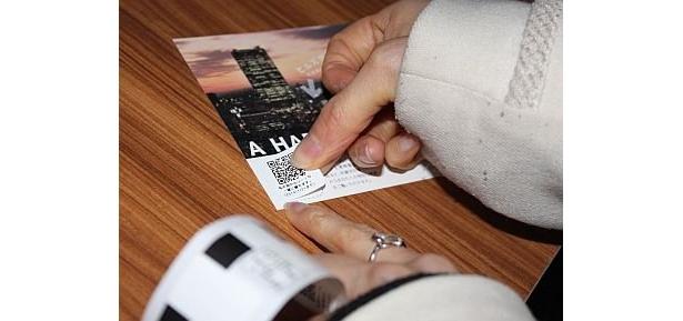 QRコードシールには「私の投かんシーンも一緒に贈ります。(2010/1/31まで)」と書いてある