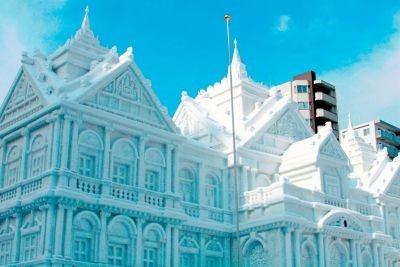 京王百貨店「京王プラザホテル札幌宿泊 さっぽろ雪まつり満喫福袋」(限定1組)10万円