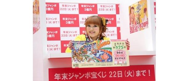 柳原可奈子が特製宝くじ売り場で「いらっしゃいませ〜!」