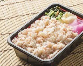 コスパ抜群! 札幌場外市場で買える驚きの海鮮弁当