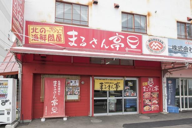 真っ赤な店構えが特徴的で、店を探す時の目印にもなる