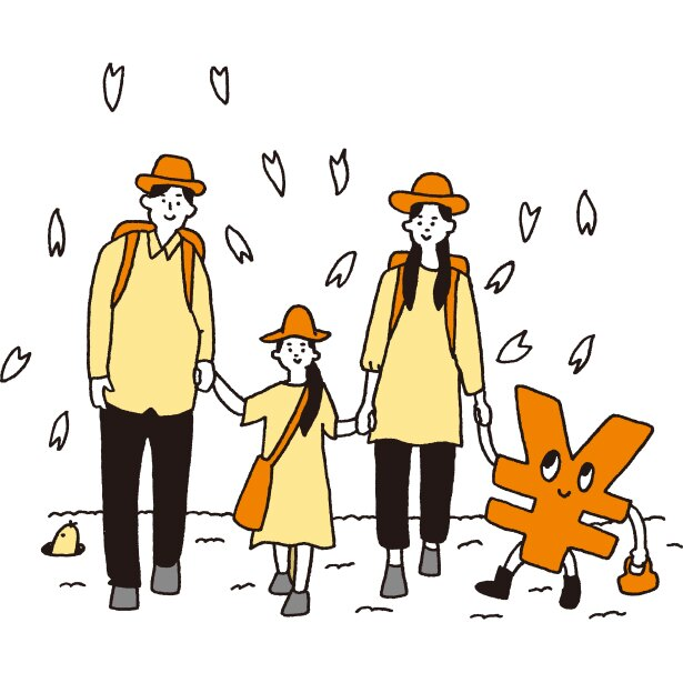 家族でお出かけの際も、トクするプリペイドカードをお供に!