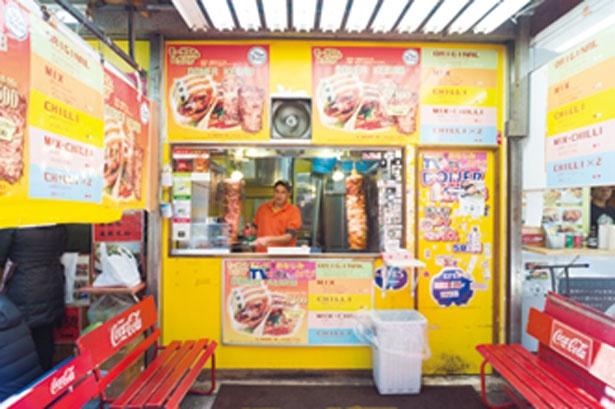 アメ横の食べ歩きの元祖ともいえるケバブ店の2号店「モーゼスさんのケバブ」