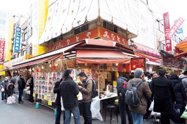 海鮮丼で人気の「みなとや食品本店」はタコ焼きもまた絶品