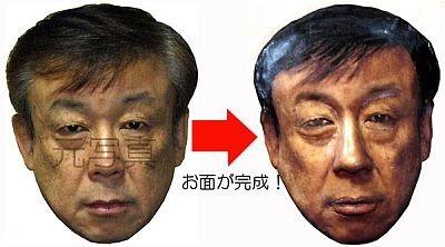 こちらは実物大の大きさで超リアル「そっくりなリアルマスク(お面)」(9万円〜)
