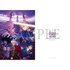 劇場版「Fate/stay night[Heaven's Feel] I.presage flower」の前売券第2弾はクリアファイル付き!7月1日からセブン-イレブンのキャンペーンも