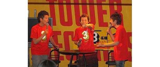 観客だけでなく、3人も楽しそう!